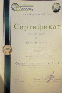 seo sertificate